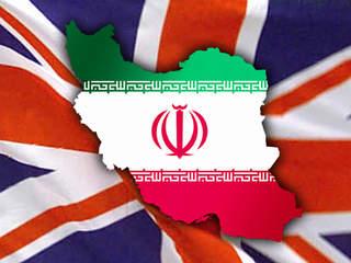 OPUS 166 Iran's problem w: England